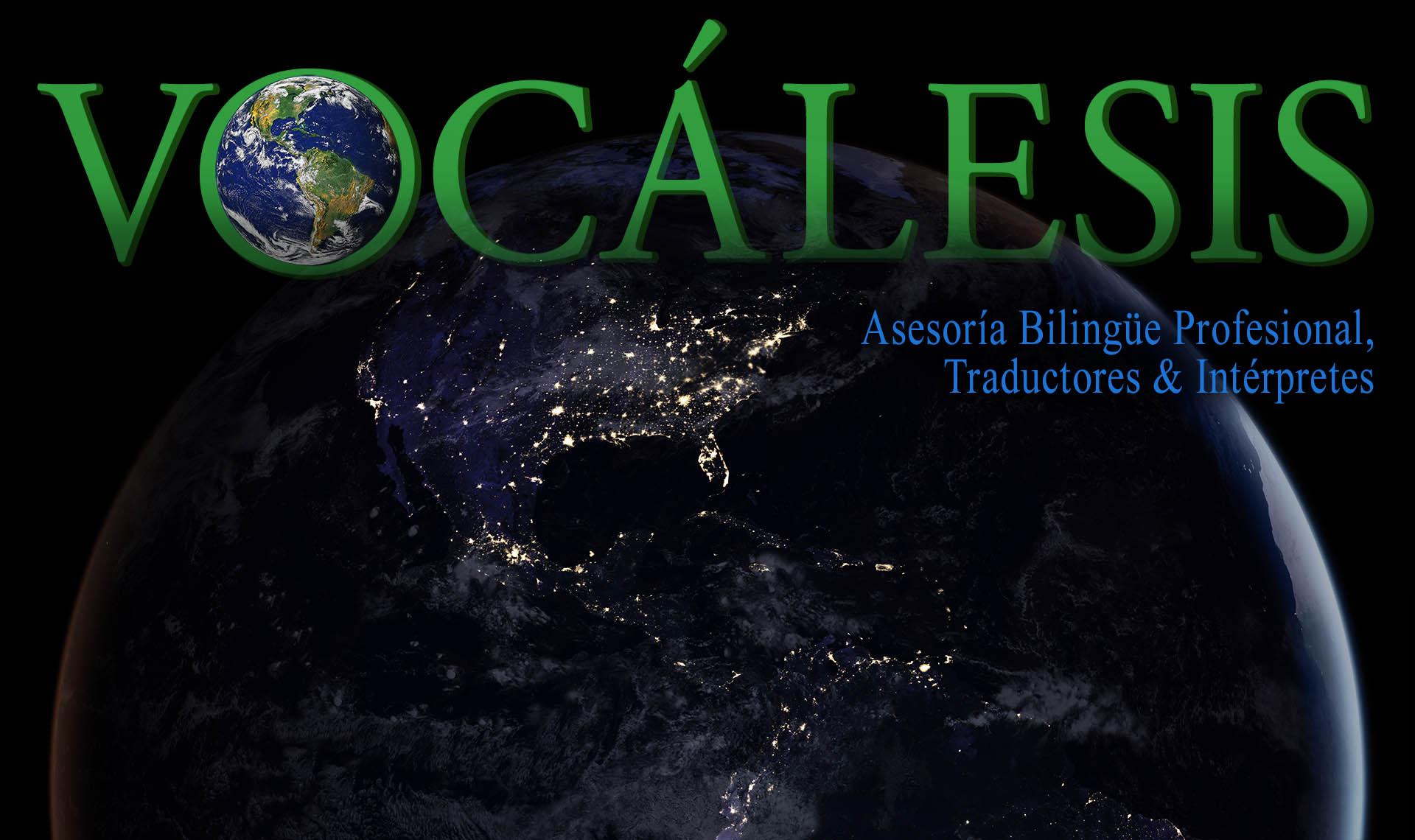 vocalesis Header-Logo-Marble-01-Americas