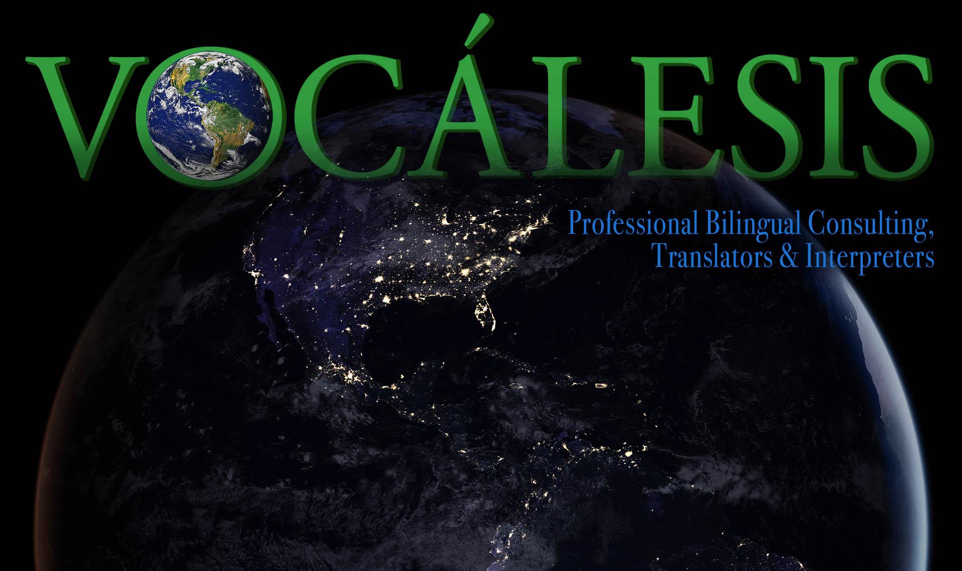 Vocalesis Header-Logo-Marble-EN01-Americas