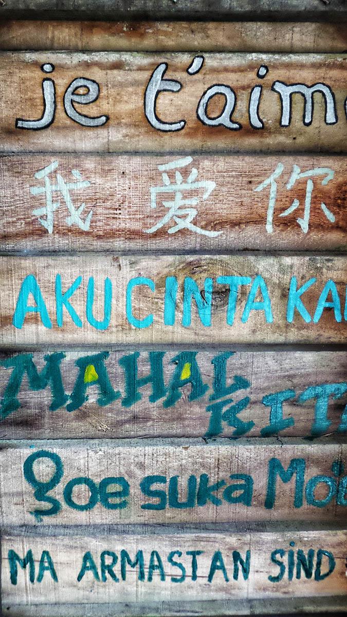Je t'aim traducciones written translation